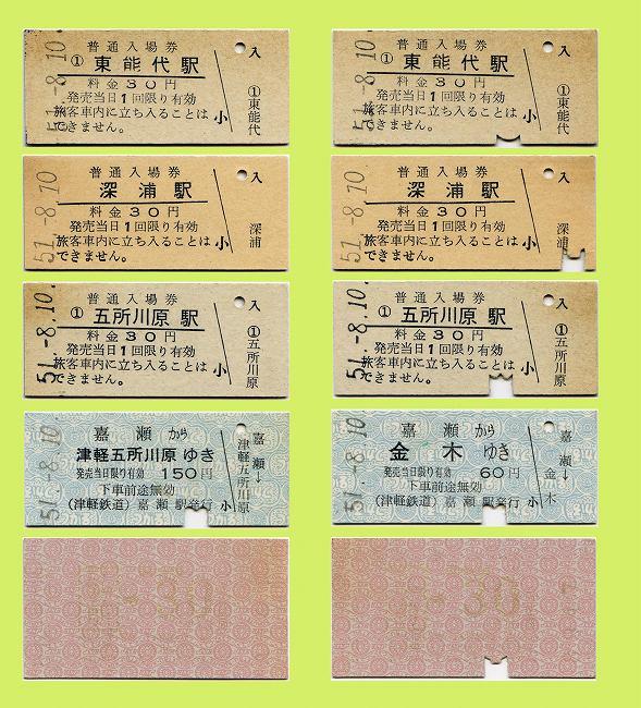 弘前のコピー.jpg