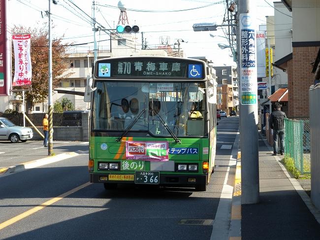 都営バス.jpg