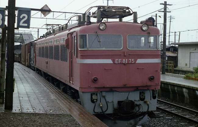 EF81 75.jpg
