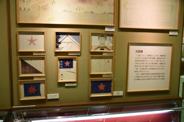 27 北海道庁.jpg