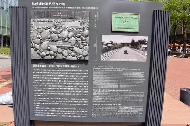 29 北海道庁.jpg