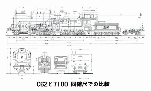 C62 7100_R.jpg