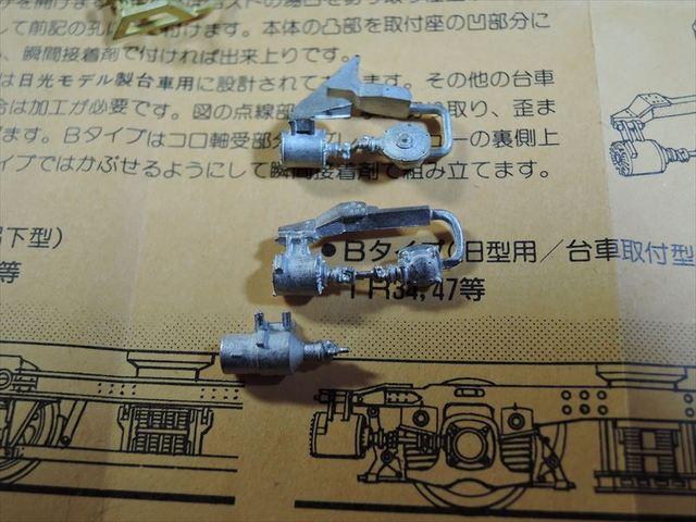 DSCN0070_R.JPG