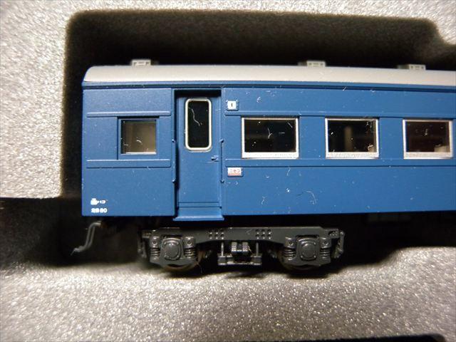 DSCN5060_R.JPG