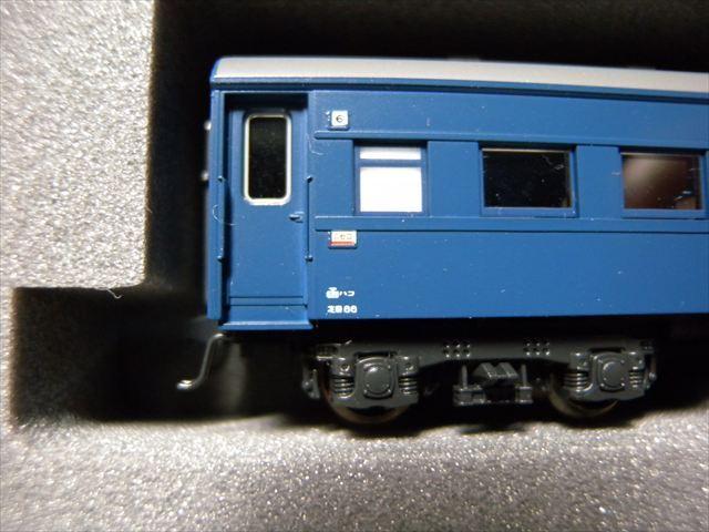 DSCN5062_R.JPG