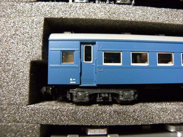 DSCN5068_R.JPG