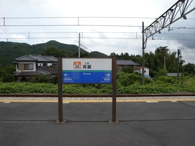 DSCN7876_R.jpg