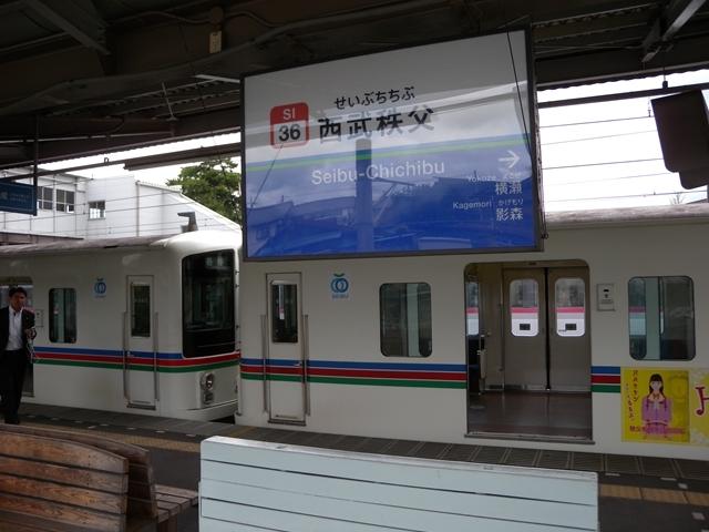 DSCN7879_R.jpg