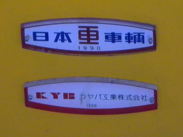 DSCN7918_R.jpg