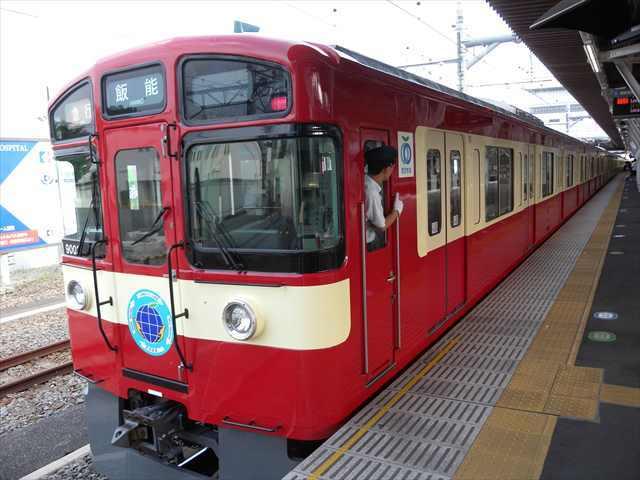 DSCN7965_R.JPG