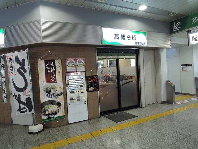 DSCN9214_R.jpg