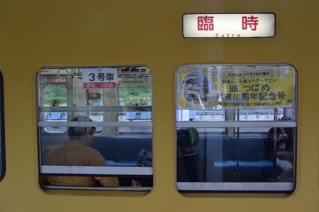 DSC_0301_R.jpg