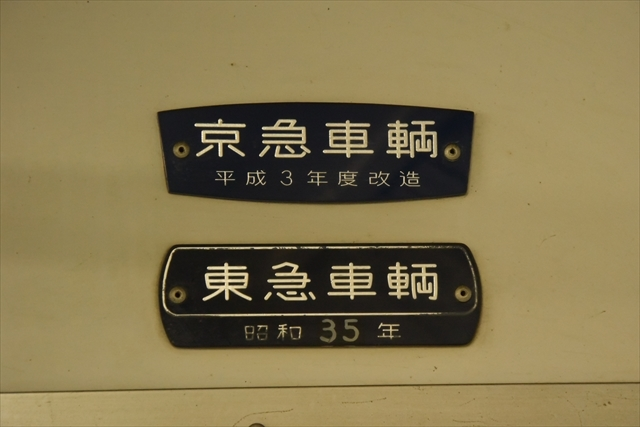 DSC_6962.JPG