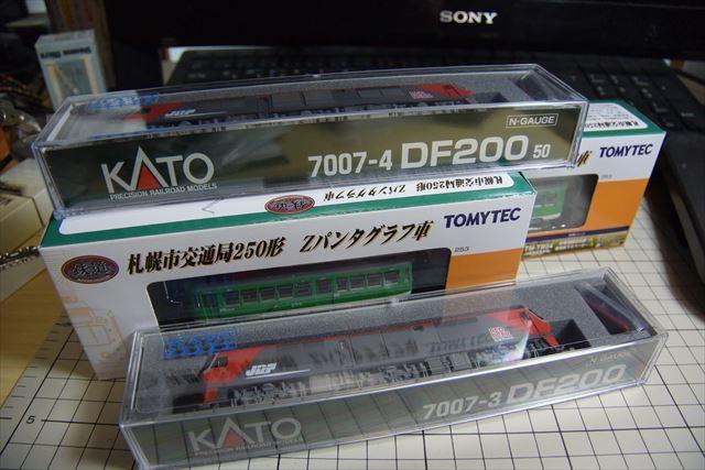 DSC_8089_R.JPG