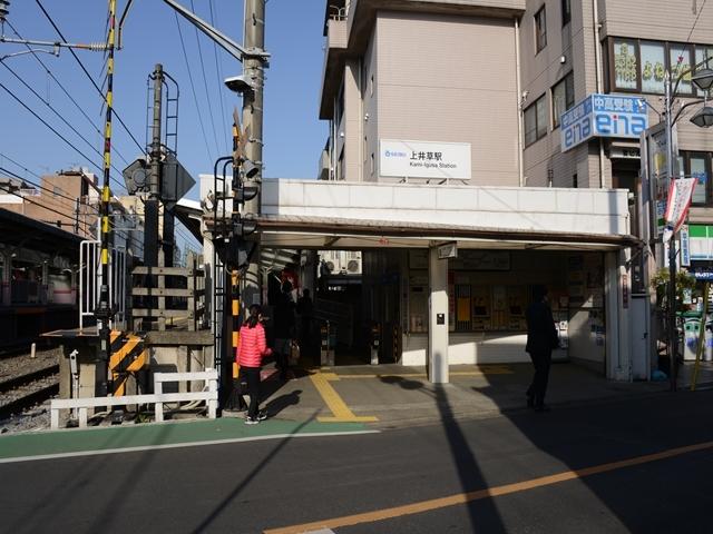 上井草 22_R.jpg