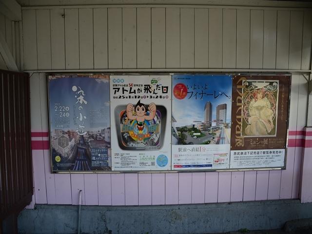 上井草 30_R.jpg