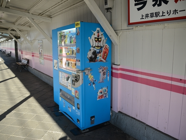 上井草 31_R.jpg