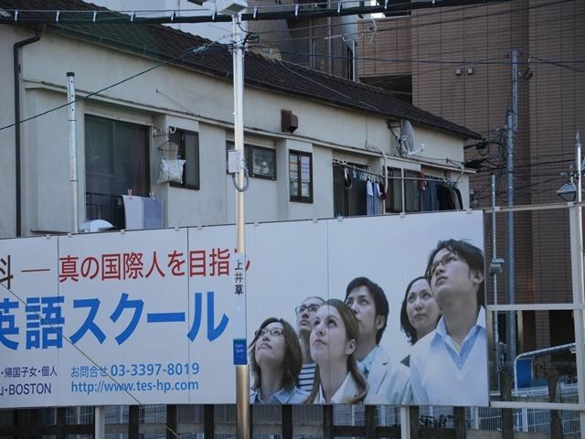 上井草 33_R.jpg