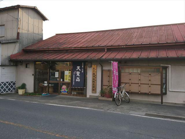 五十嵐酒造 2.JPG
