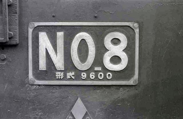 大夕張 5.jpg