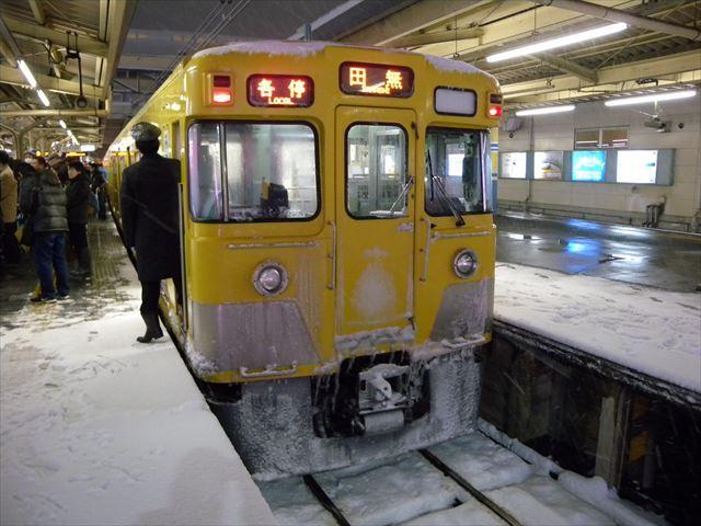 大雪5_R.JPG