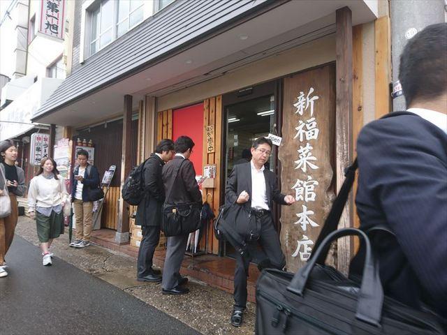 新福菜館1.JPG