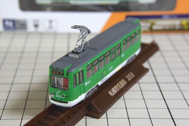 札幌市電 253模型2_R.JPG