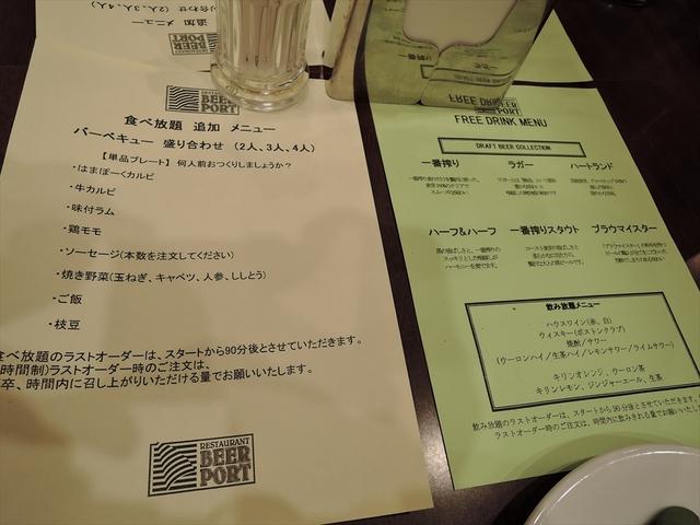 生麦18_R.JPG