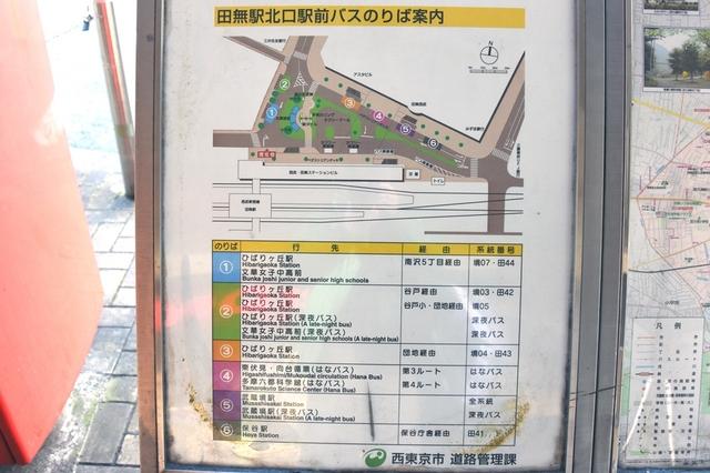 田無外11_R.jpg