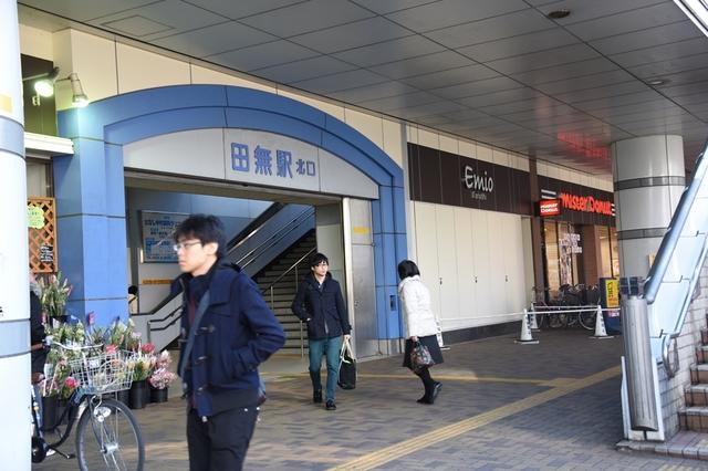 田無外14_R.jpg