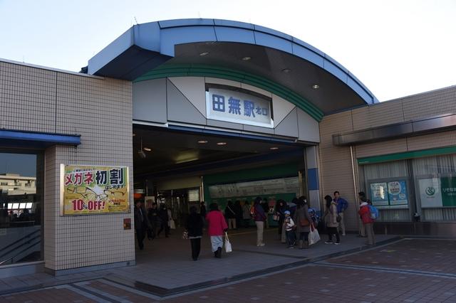 田無外15_R.jpg