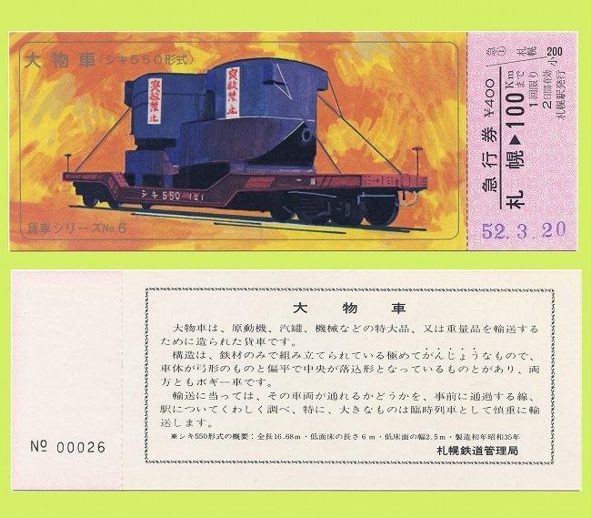 貨車6.jpg