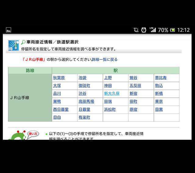 都バス運行情報サービス2_R.jpg