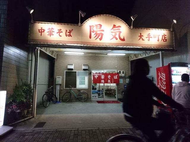 陽気1_R.JPG