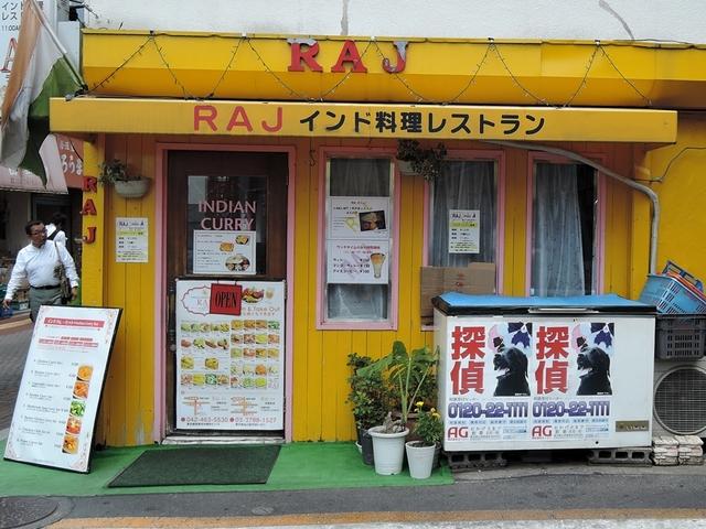 RAJ1_R.jpg