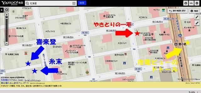 R狸小路周辺地図.jpg